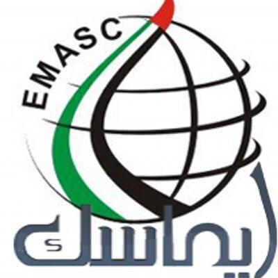 الإمارات للدراسات