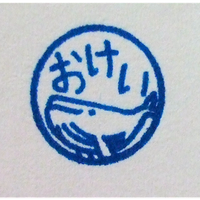 おけい | Social Profile