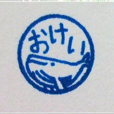 おけい   Social Profile