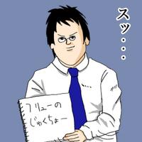 じゅくちょー Koichi Sakata   Social Profile