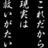 byakuya108