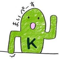 Kさん@まいぺーす() | Social Profile