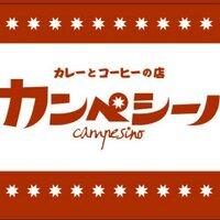 カンペシーノ @厚沢部 | Social Profile