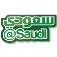 Saudi سعودي 🇸🇦