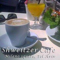 Shweitzer קפה שוייצר | Social Profile