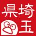 pref_saitama