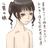 Tsunagi_