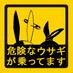 miwa_kasumi