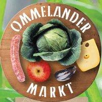 OmmelanderMarkt