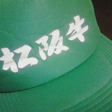 糧食班長・風間 | Social Profile