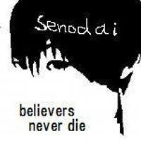 伝説のセノダイ(公式) | Social Profile