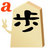 The profile image of asahi_shogi