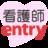 @kangoshi_entry