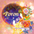Poron_Staff