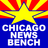 Chicago News Bench