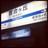arai_yusuke2