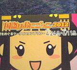 The profile image of awamikawa