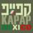@KapapMexico
