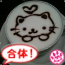 あみ  8/8 Social Profile