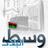 @downtownlibya