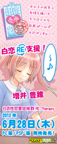 増井 豊錐 Social Profile