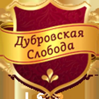 Dubrovskaya Sloboda (@DubrovskayaSlob)