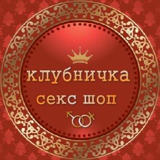 internet-magazin-intim-tovarov-kemerovo