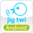 jigtwi_android