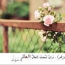 alaa (@009_alaa) Twitter