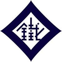 鐵尾 一郎   Social Profile