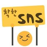 착한SNS | Social Profile