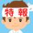 @nhk_tokuho