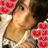 love_iwate