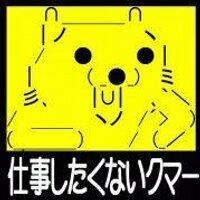 Ihara Shinsuke | Social Profile