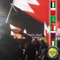 Latifa Bahrain | Social Profile