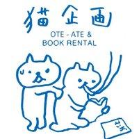 猫企画hon | Social Profile
