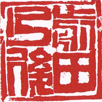 前田の後   Social Profile