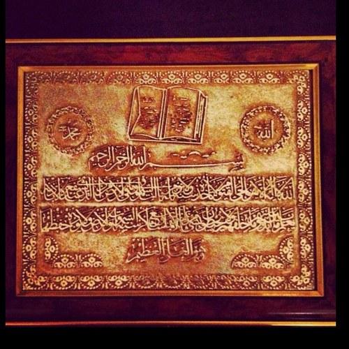 تفسير القرآن الكريم Social Profile