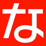 仙台なびっく Social Profile