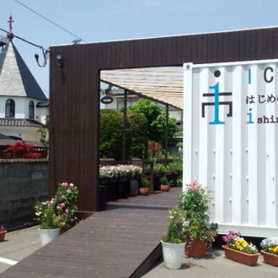 コンテナショップ&カフェ ICHI【市】 | Social Profile