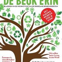 DeBeukErin1