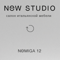 newstudioby