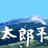 yakushidake2926