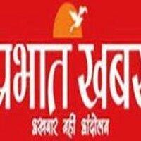 @prabhatkhabar1