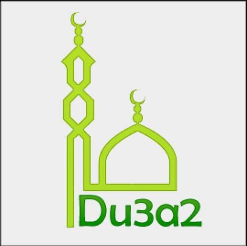 Du3a2 Social Profile