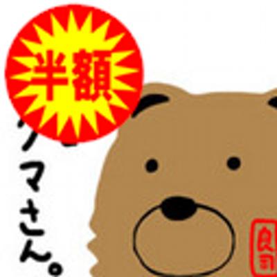 良司@81円 | Social Profile