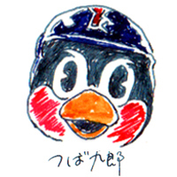 Emmie/혜미 Social Profile