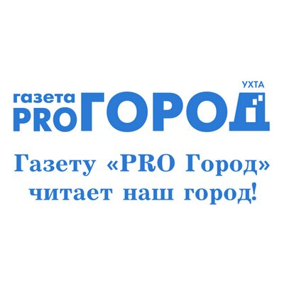 Сергей Есенин «Поет зима аукает.»