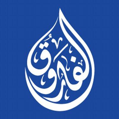Al Farooq Centre