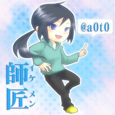 師匠@減量中(-8) | Social Profile